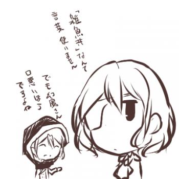 魔界主従_001