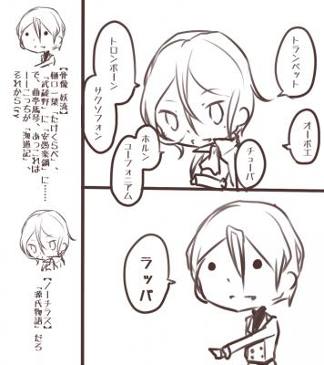 [漫画]007